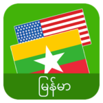 ENGLISH BURMESE TRANSLATOR for PC