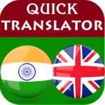 GUJARATI ENGLISH TRANSLATOR for PC